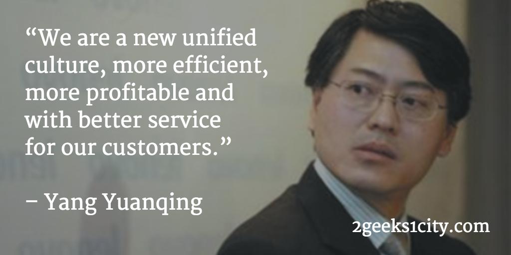 Yang Yuanqing quote