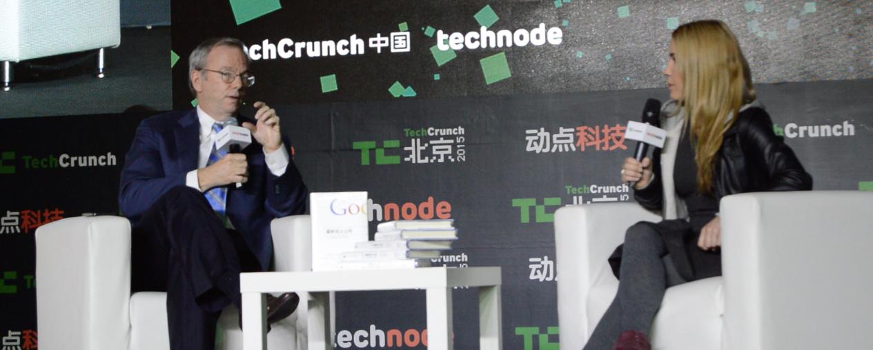 Eric Schmidt | TechCrunch Beijing 2015