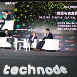 La disrupción de la clase media en China en la industria tecnológica