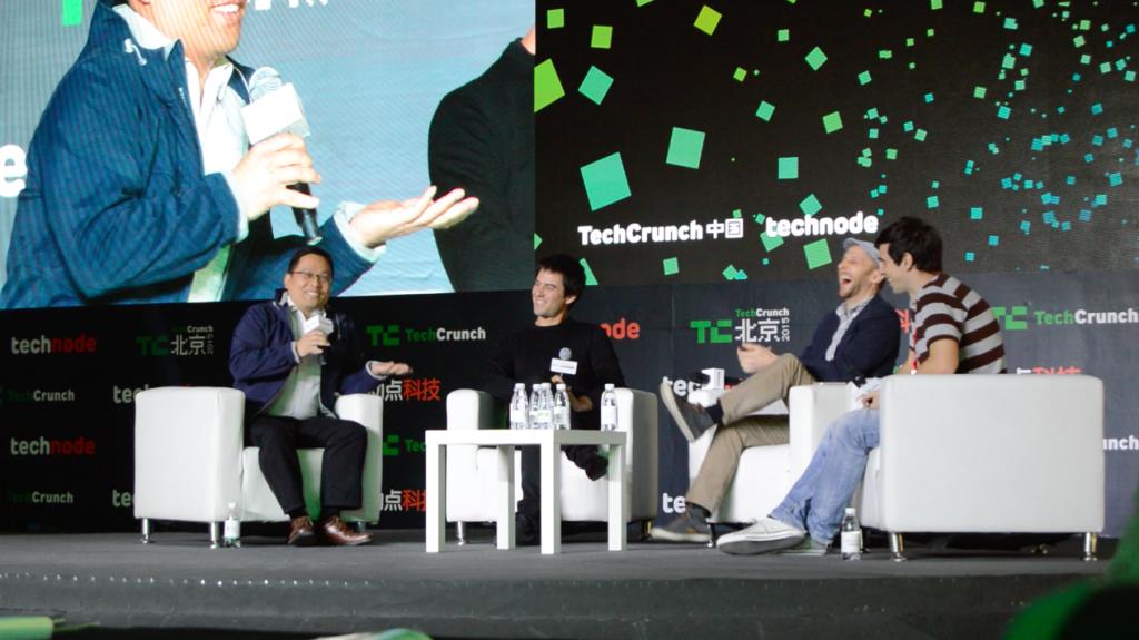 retos a futuro en el techcrunch beijing