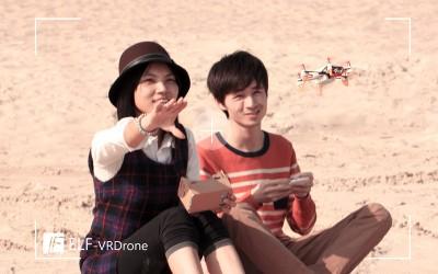 Cultura maker, drones, realidad virtual y crowdfunding en China: ELF de ElecFreaks