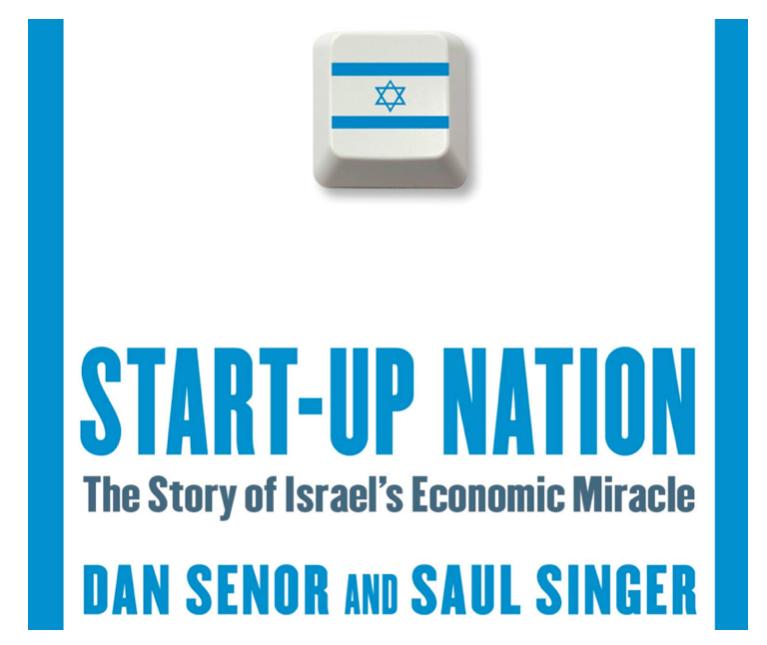Israel: Startup Nation